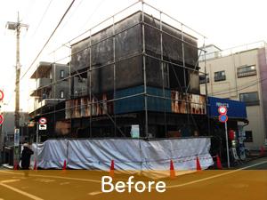 練馬区 解体工事事例